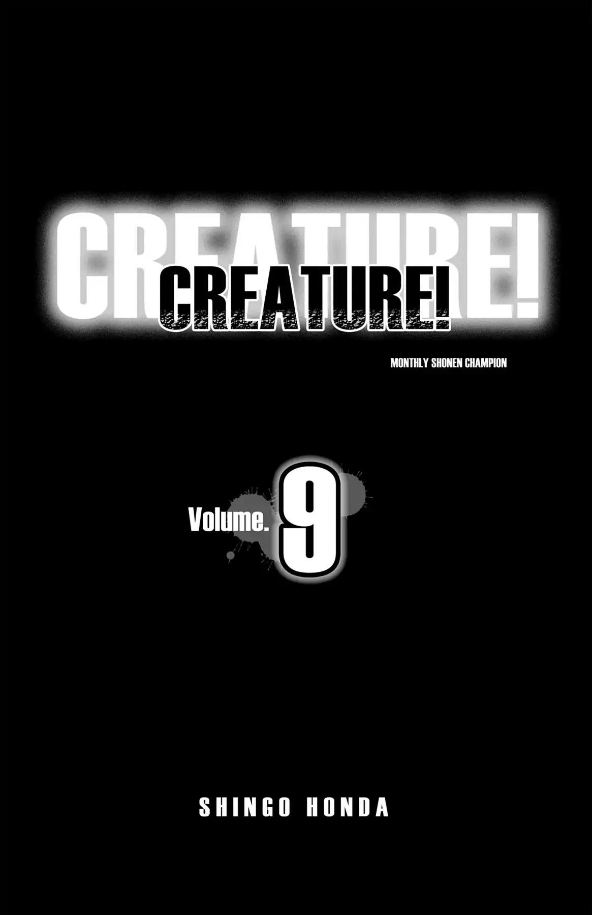 Hakaijuu Vol.9 Chapter 32: Threat