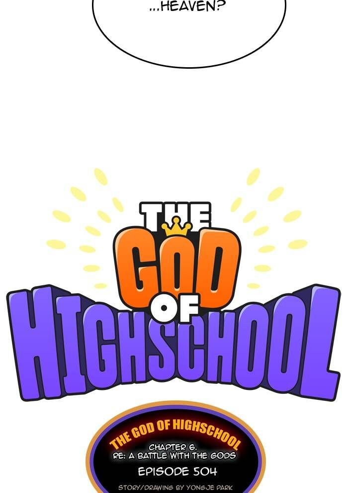 The God of High School ch.506