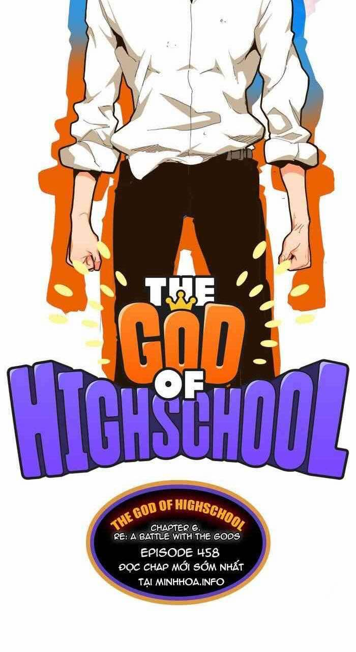 The God Of High School 458