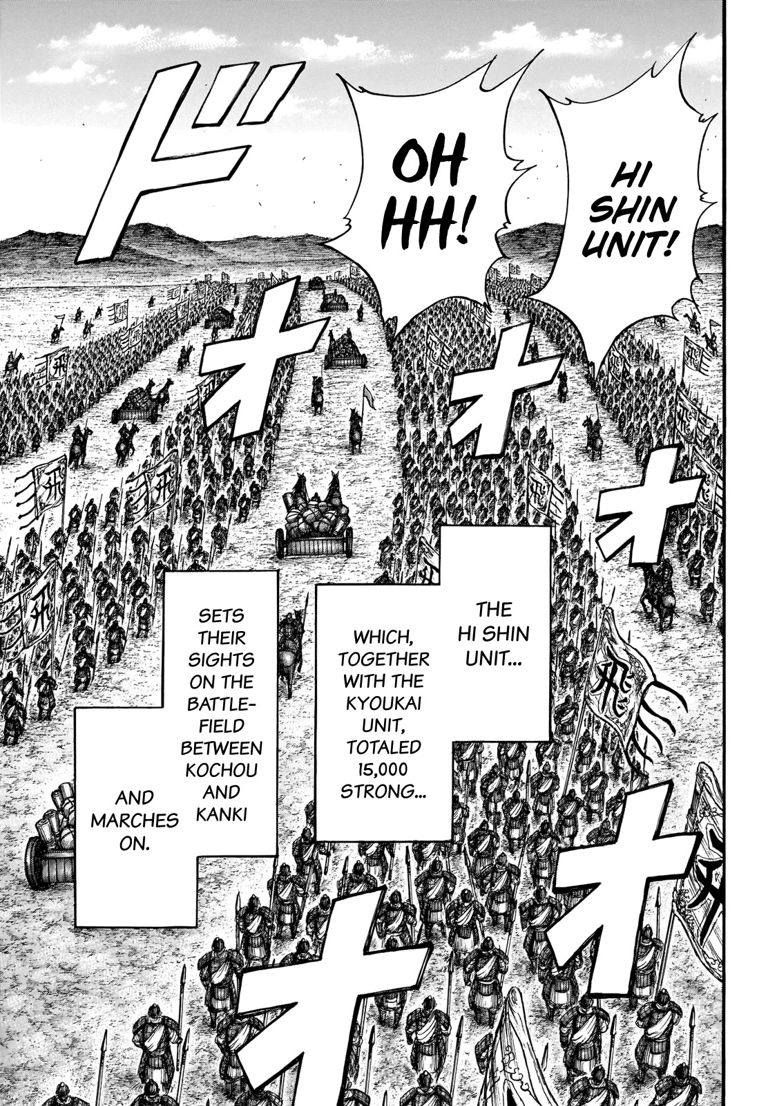 Kingdom Chapter 677: The Hi Shin Unit's Assignment