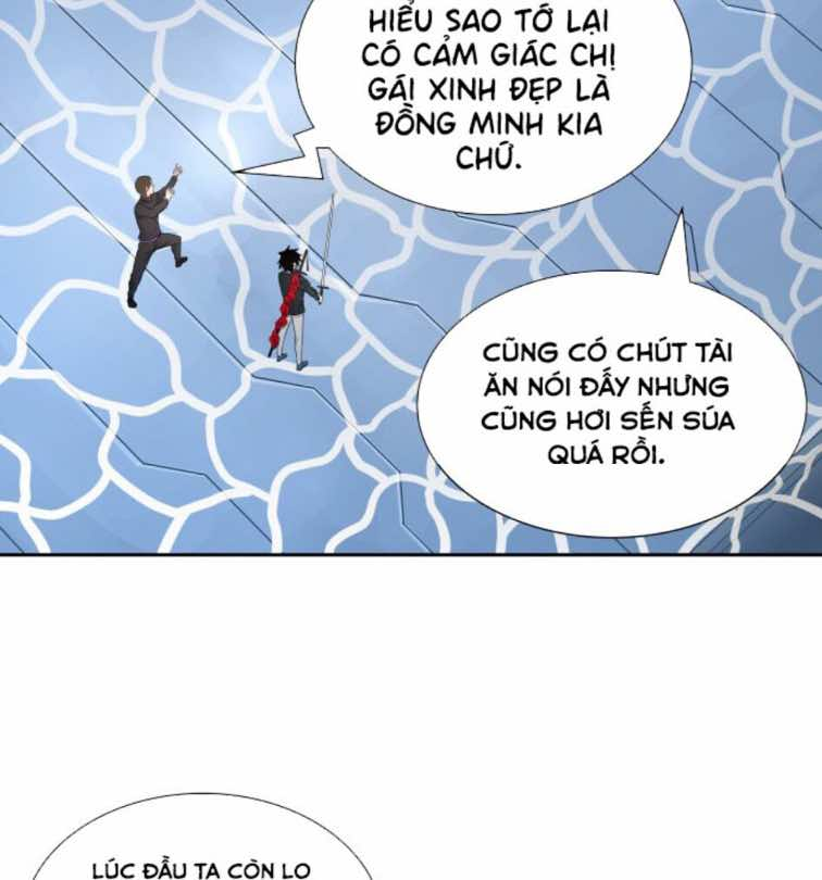 Tower Of God 491