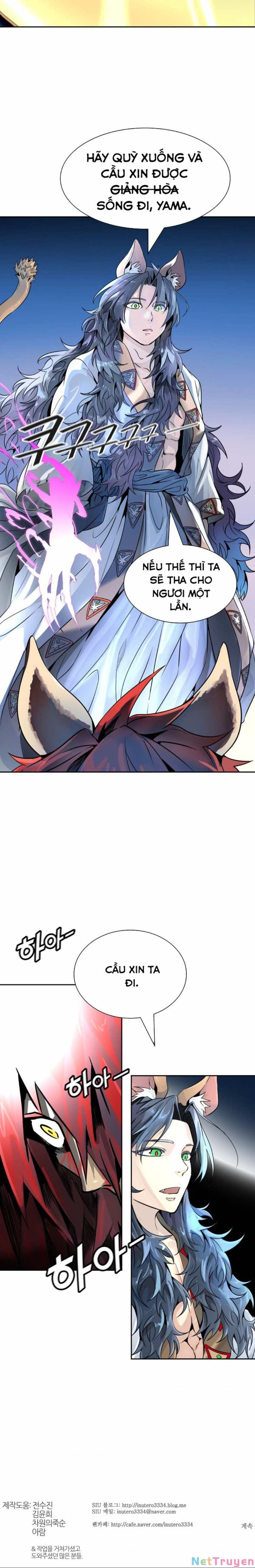 Tower Of God 492
